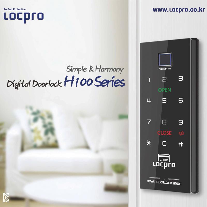 Khóa Cổng Sắt Hàn Quốc Locpro H100F